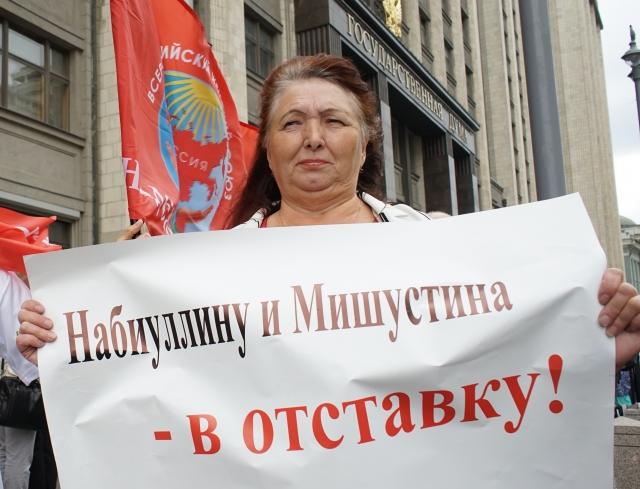В российском правительстве нужны перемены: опрос