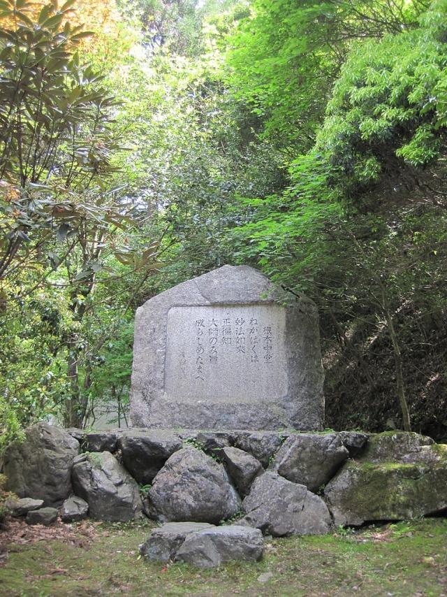 Памятник Кэндзи Миядзаве в пригороде Оцу. Префектура Сига, Япония