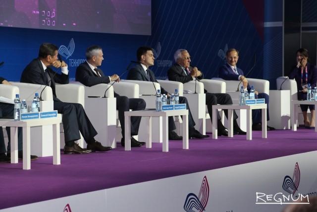 Участники пленарного заседания «Притяжение талантов»
