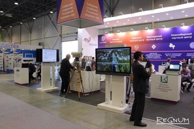 Международная выставка технологического развития «Технопром»