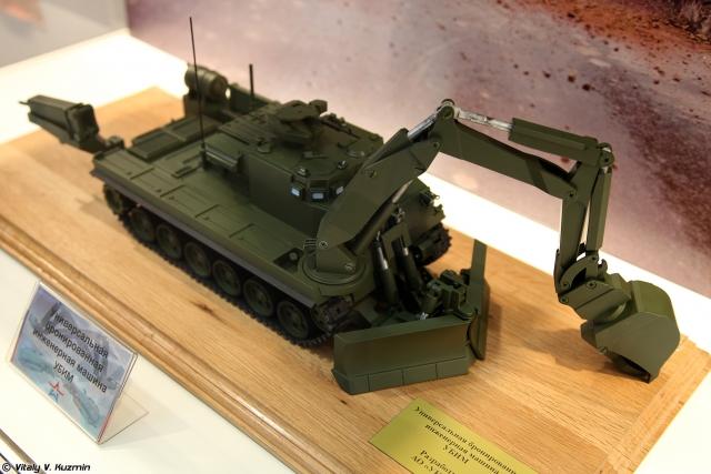 «Уралвагонзавод» показал машину, которая «изменит облик армии будущего»