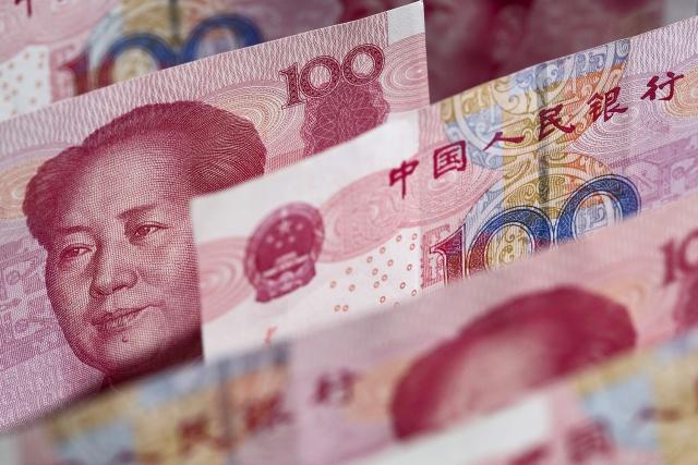 Китайские юани