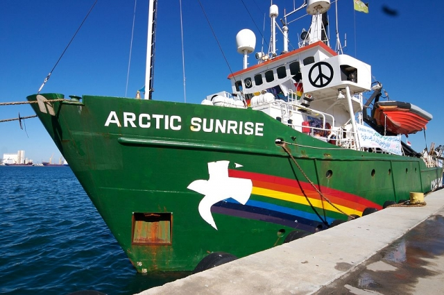 Cудно Arctic Sunrise