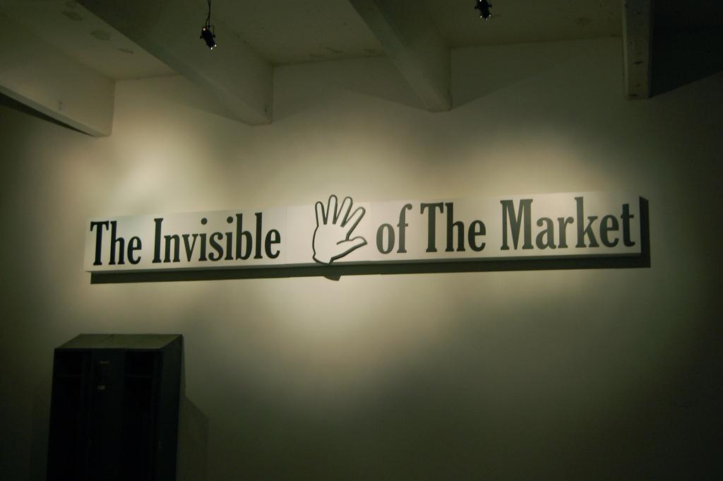 «Невидимая рука» рынка
