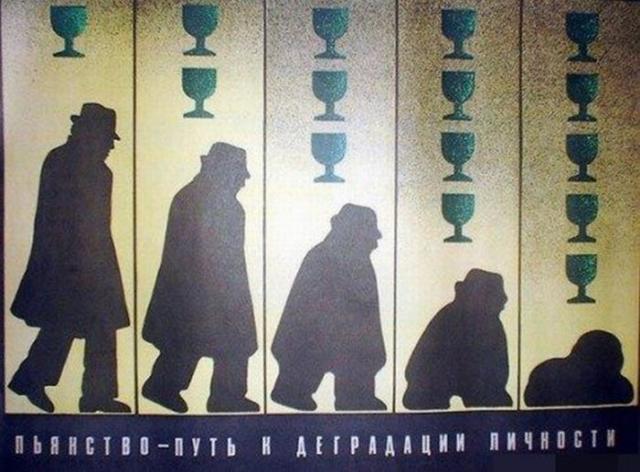 Лукашенко: «Закладывающим за воротник» чиновникам не место во власти