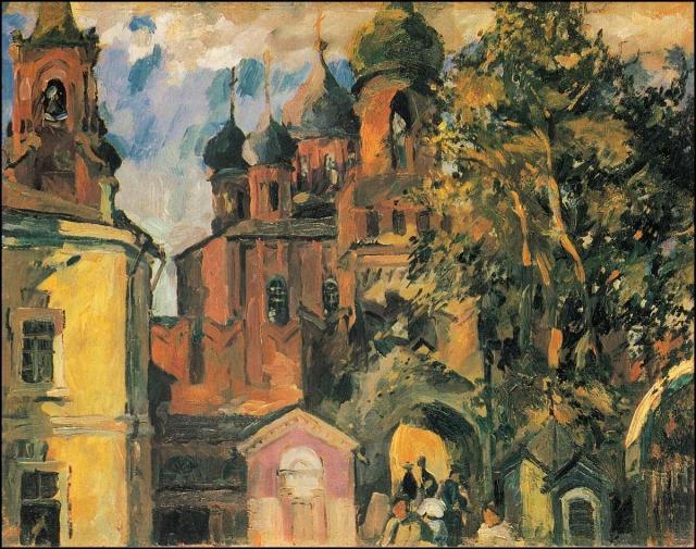 Аристарх Лентулов. Кремль. Тула. 1931
