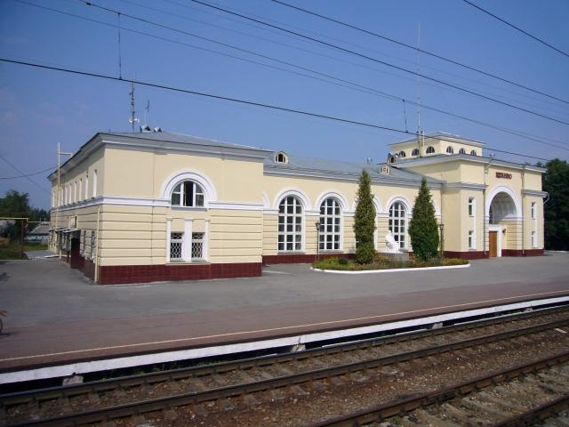 Город Щёкино Тульской области — вокзал