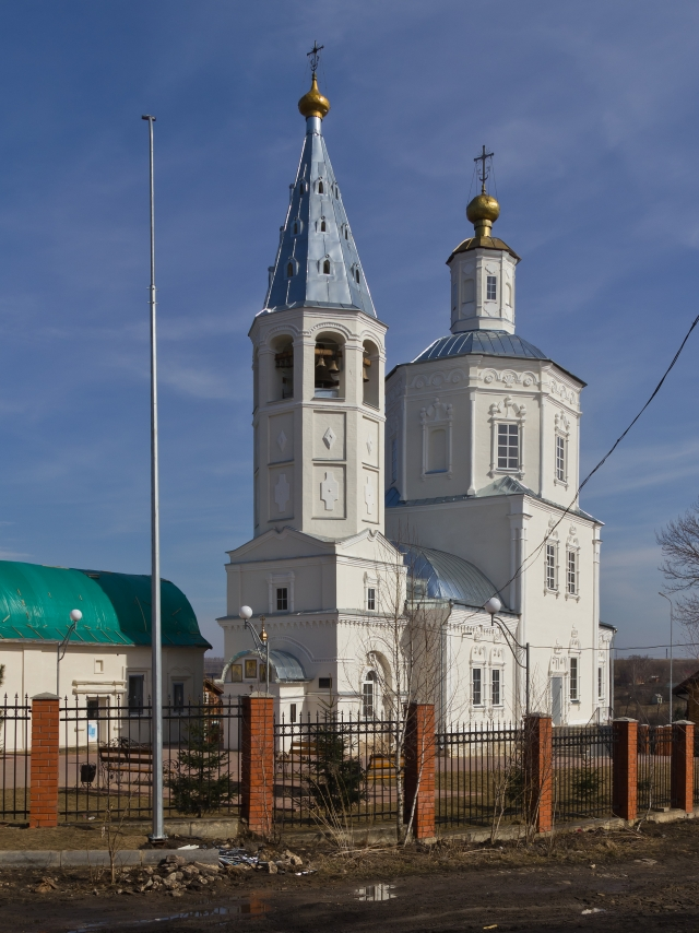 Город Венёв.  Богоявленская церковь.