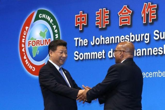 Форум сотрудничества «Китай-Африка»