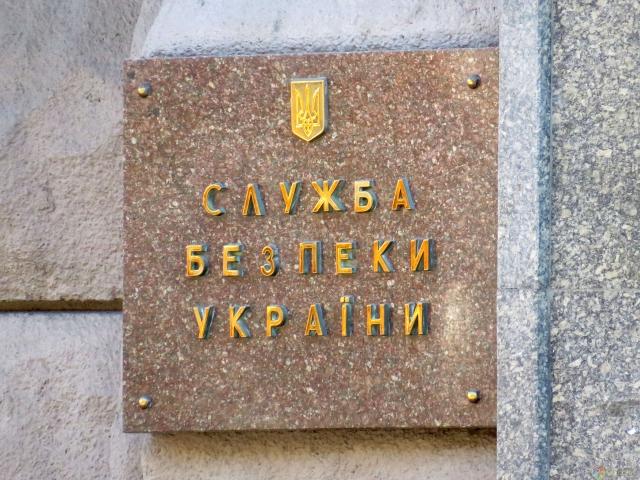 СБУ отрицает свою причастность к убийству главы ДНР