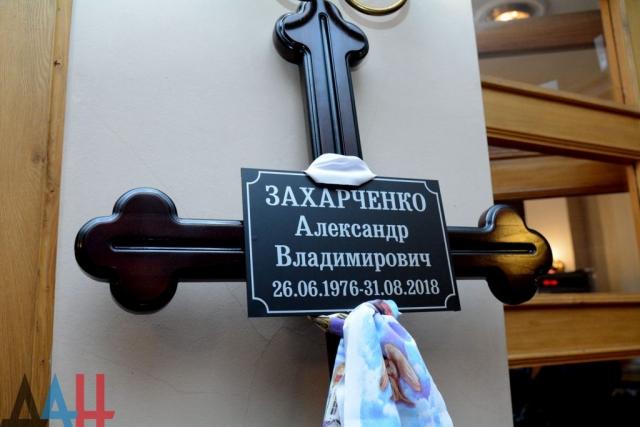 «В убийстве Захарченко была заинтересована украинская политическая элита»