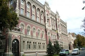 новости украины регнум