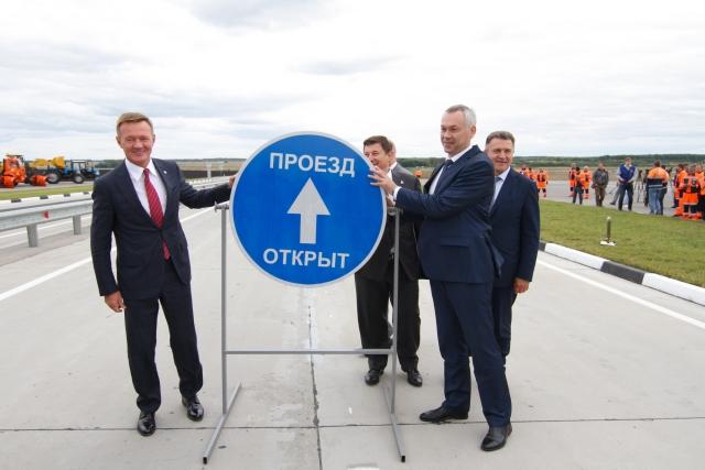 В Новосибирской области открылось движение по новому участку дороги «Иртыш»