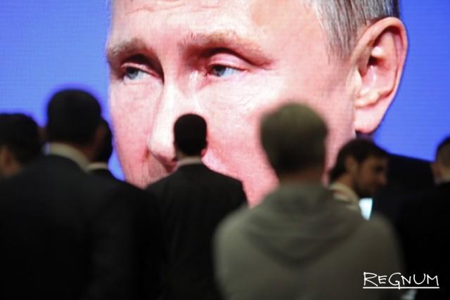 Реакция регионов на заявление Владимира Путина по пенсионной реформе