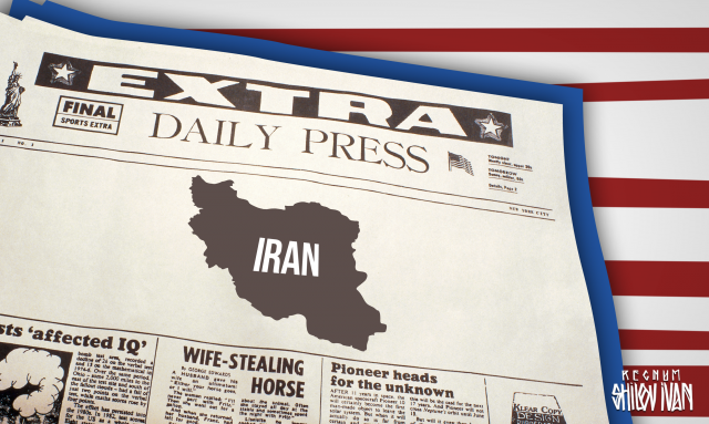 Вашингтон опять «заступился за иранский народ»
