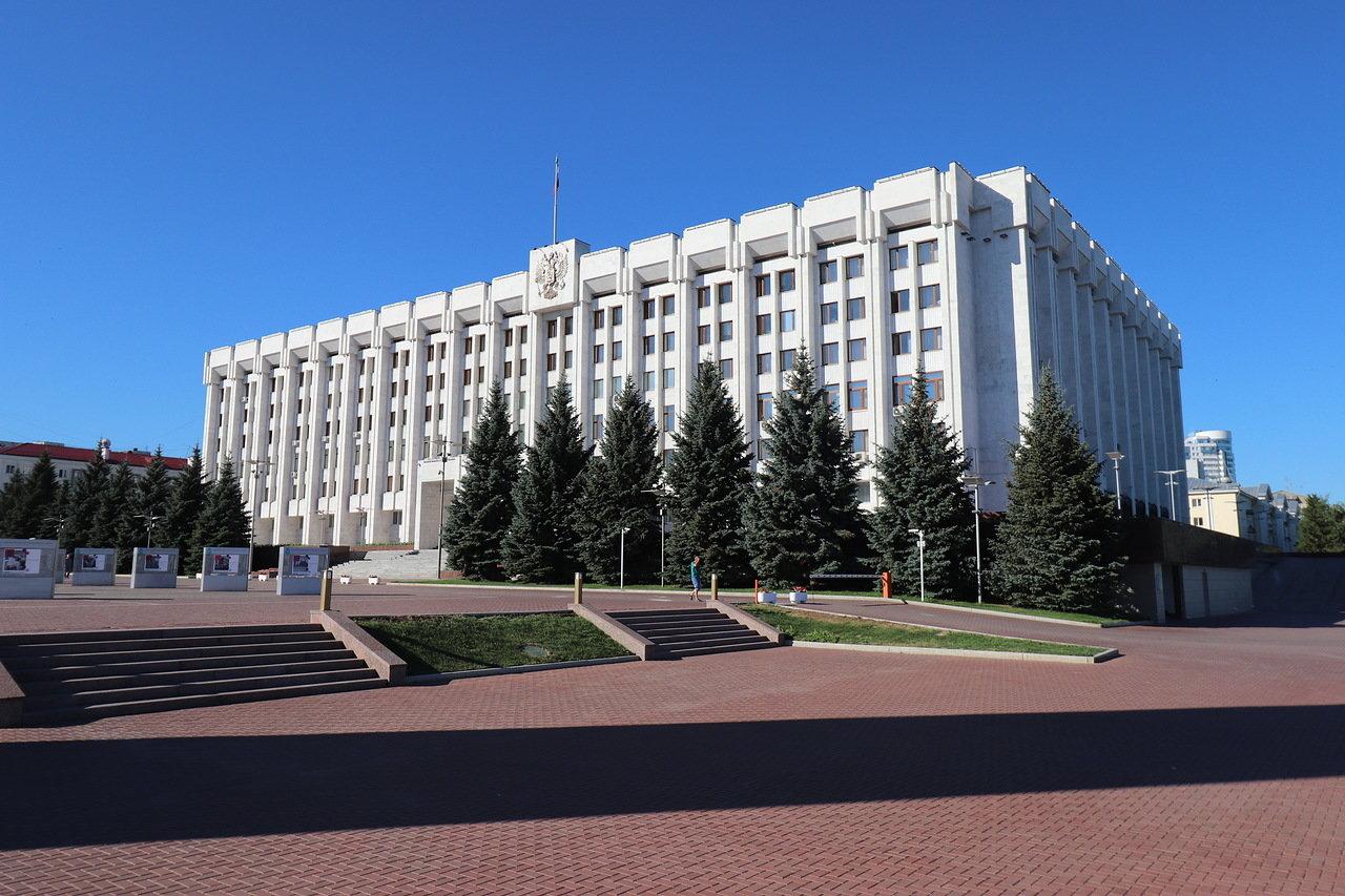 Дом правительства Самарской области — Белый Дом. Самара