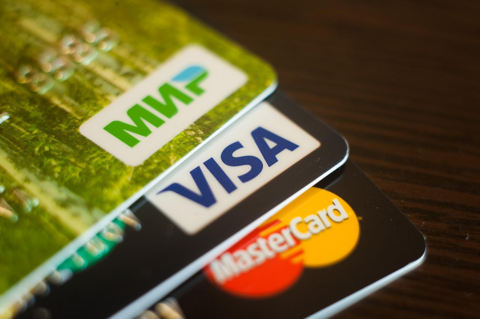 самый выгодный потребительский кредит отзывы