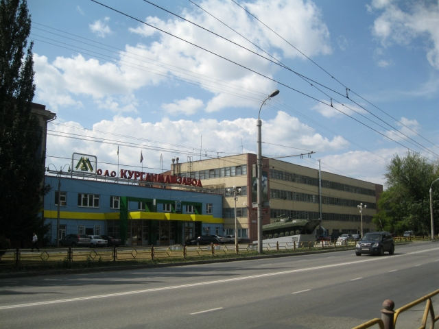 Курганмашзавод пока не банкрот и… «нашёл» 2,7 млрд рублей