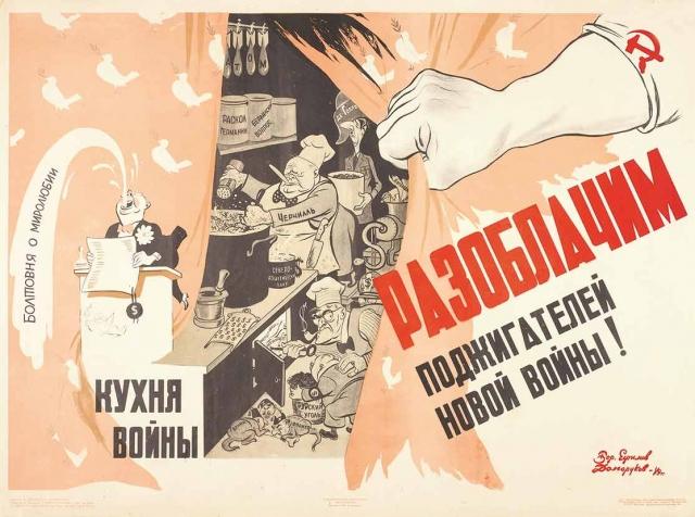 МИД Белоруссии осудил попытки сорвать минский процесс