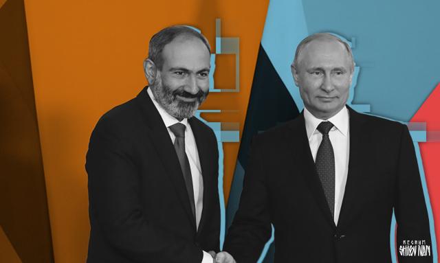 Никол Пашинян, Владимир Путин