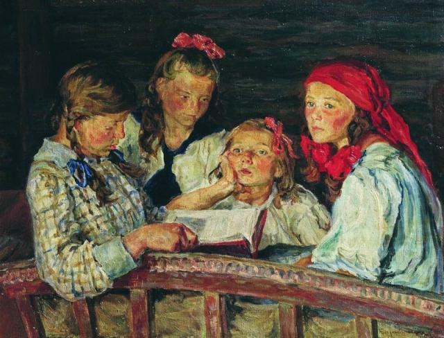 Николай Богданов-Бельский. За книжкой. 1915