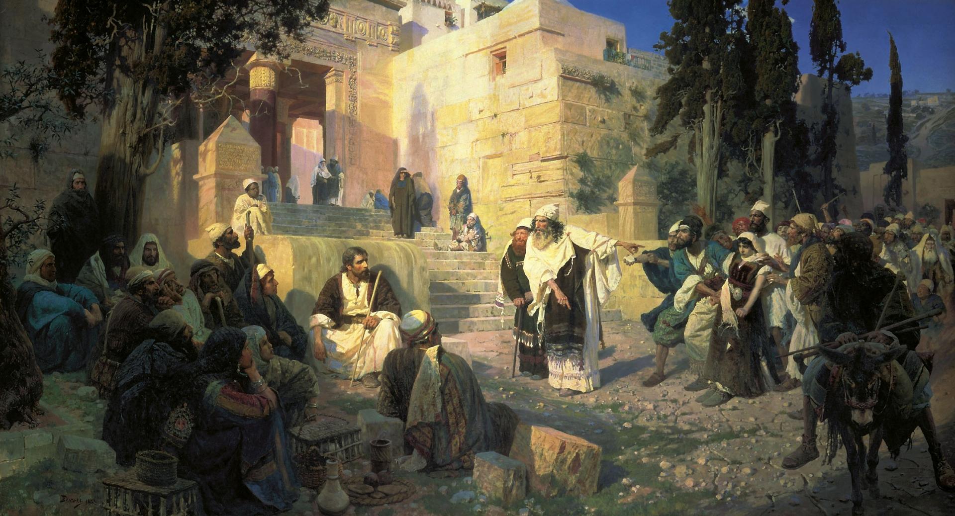 Василий Поленов. Христос и грешница. 1888