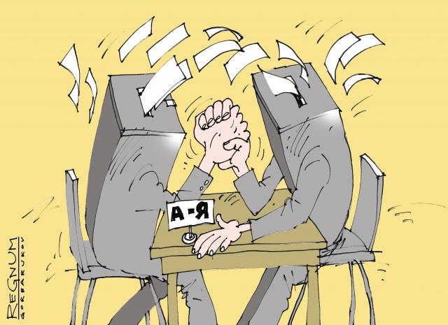 На выборах депутатов гордум Тольятти и Сызрани побеждает КПРФ