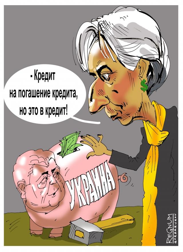 Украине не стоит подражать Белоруссии в вопросе кредита МВФ — эксперт
