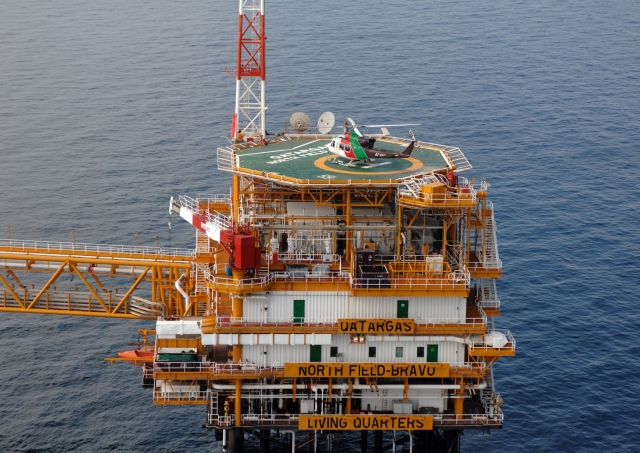 Qatargas — одна из крупнейших мировых компаний по производству СПГ