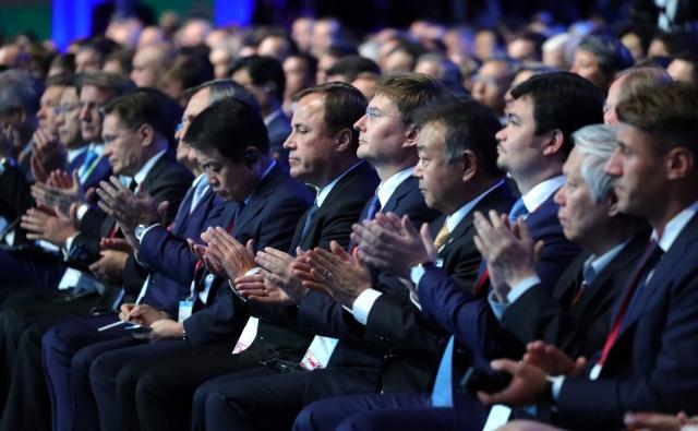 IV Восточный экономический форум стартовал во Владивостоке