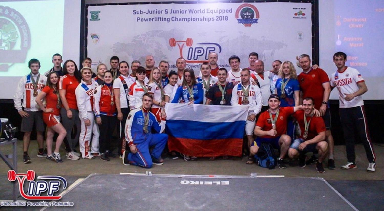 Сборная команда России по по пауэрлифтингу