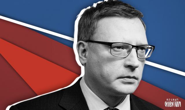 Омская область: что дало победителю 83% голосов «за»