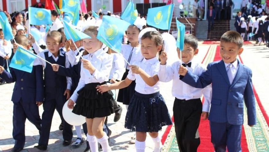Школьники в Казахстане