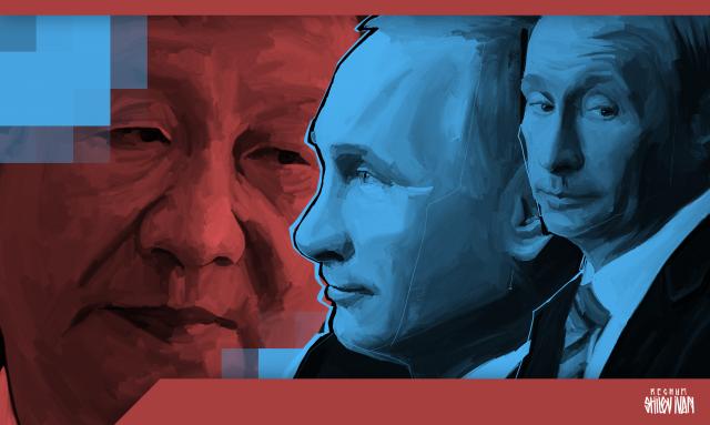 Владивосток: встреча Путина и Цзиньпина в свете глобальной динамики
