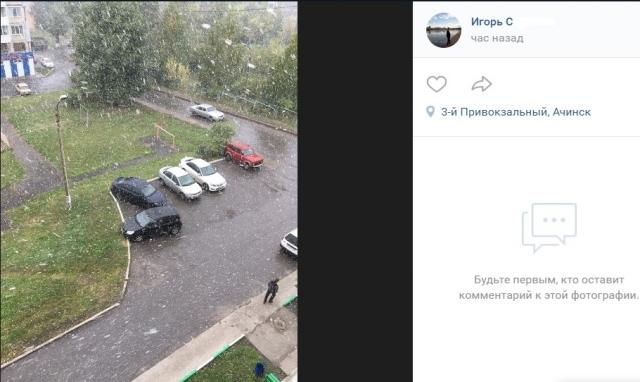 В Красноярском крае выпал снег