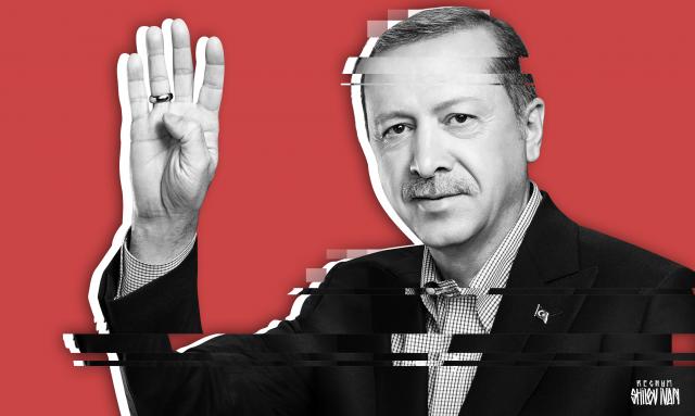 Что не получается у Эрдогана?