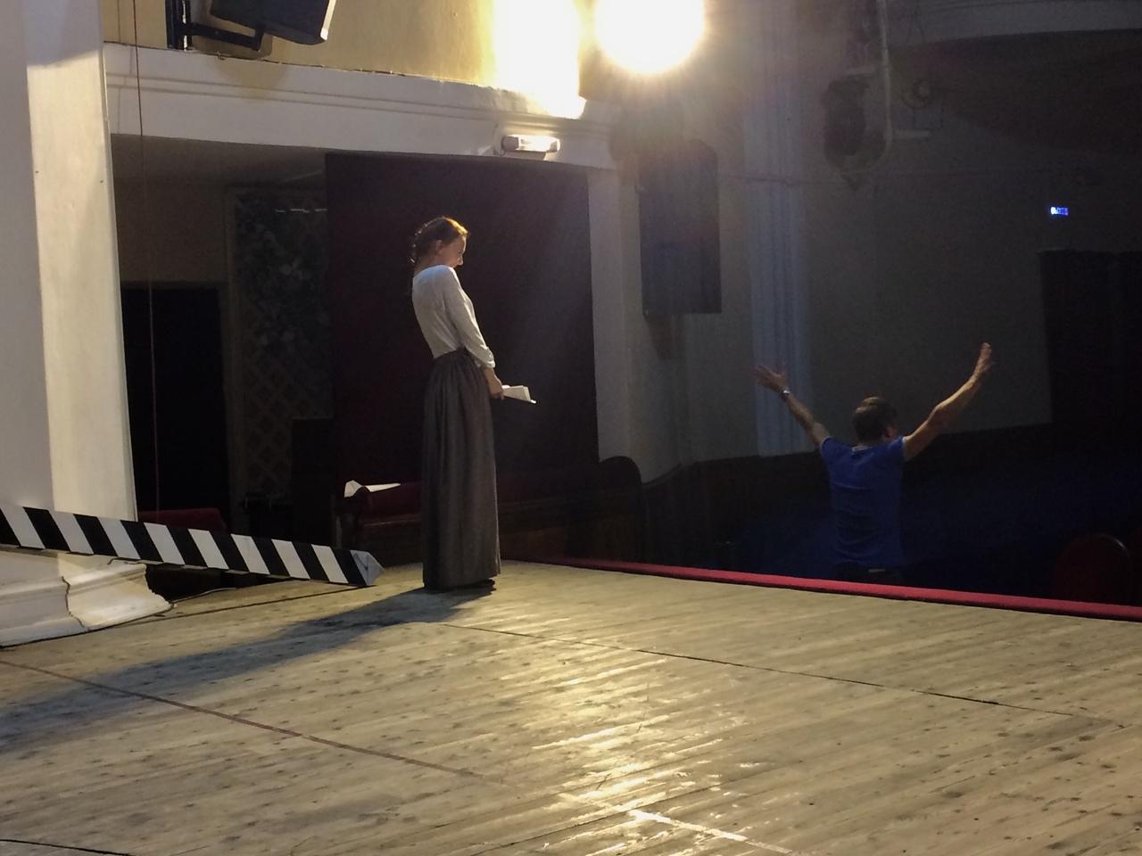 Рыбинский театр драмы