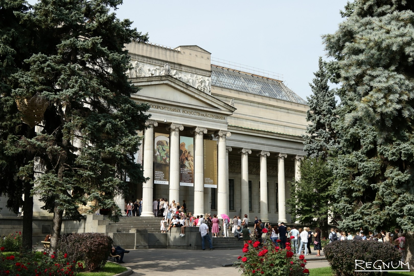 Очередь на праздничную программу в Пушкинском музее