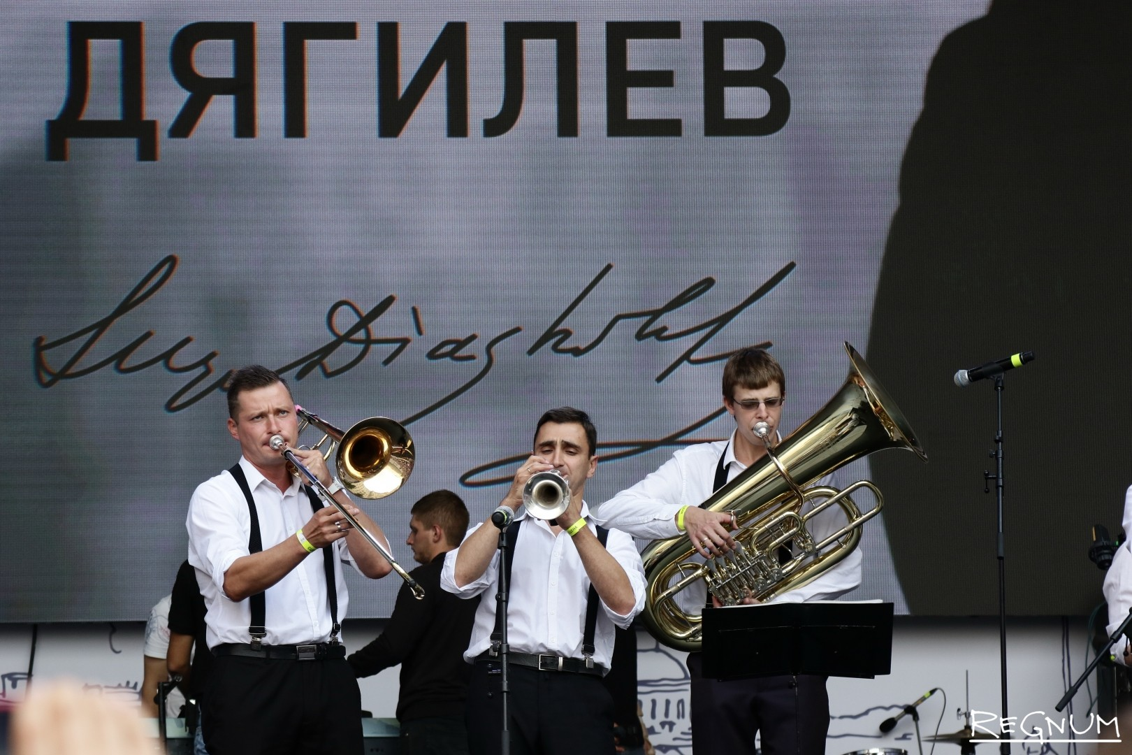 Праздничный оркестр
