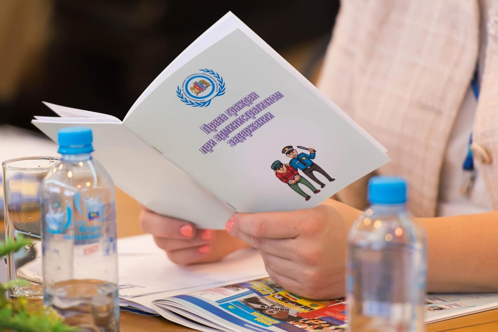 В Калуге российские омбудсмены обсудили вопросы защиты прав человека