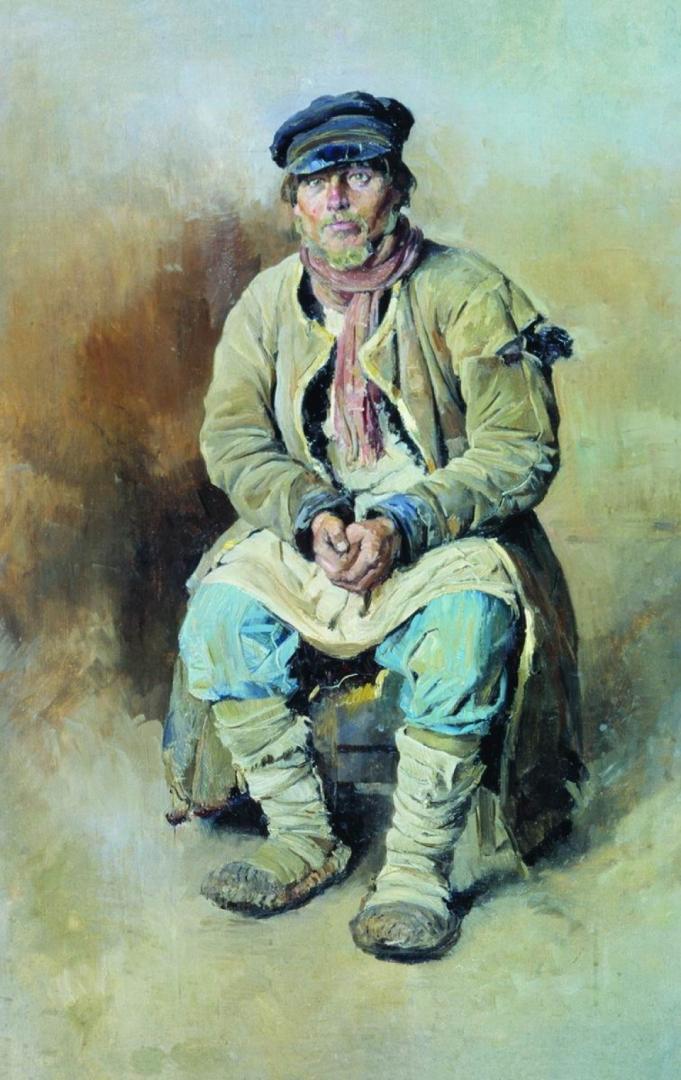 Сергей Виноградов. Подёнщик. 1897