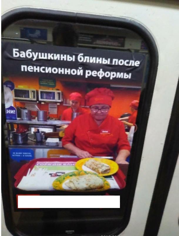 Бабушка печёт блины по-новому
