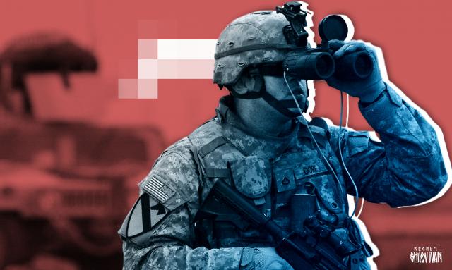 The Hill: Граждане США должны быть защищены от незаконных действий МУС
