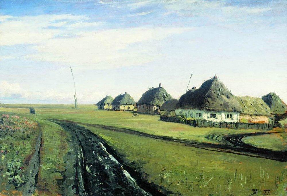 Василий Поленов. Дорога у деревни. 1877