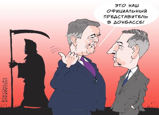 В Киеве полагают, что выборы в ДНР и ЛНР не повлияют на Минские соглашение