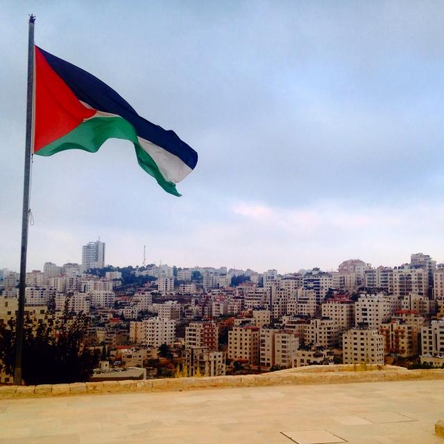 Саудовская Аравия выступила за создание Государства Палестина
