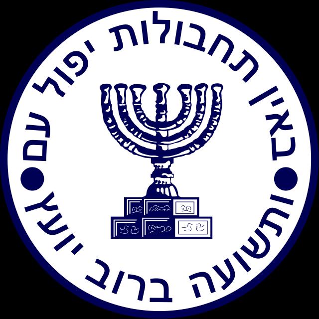 Иран обвинил израильский Мосад в ликвидации своих ученых-ядерщиков