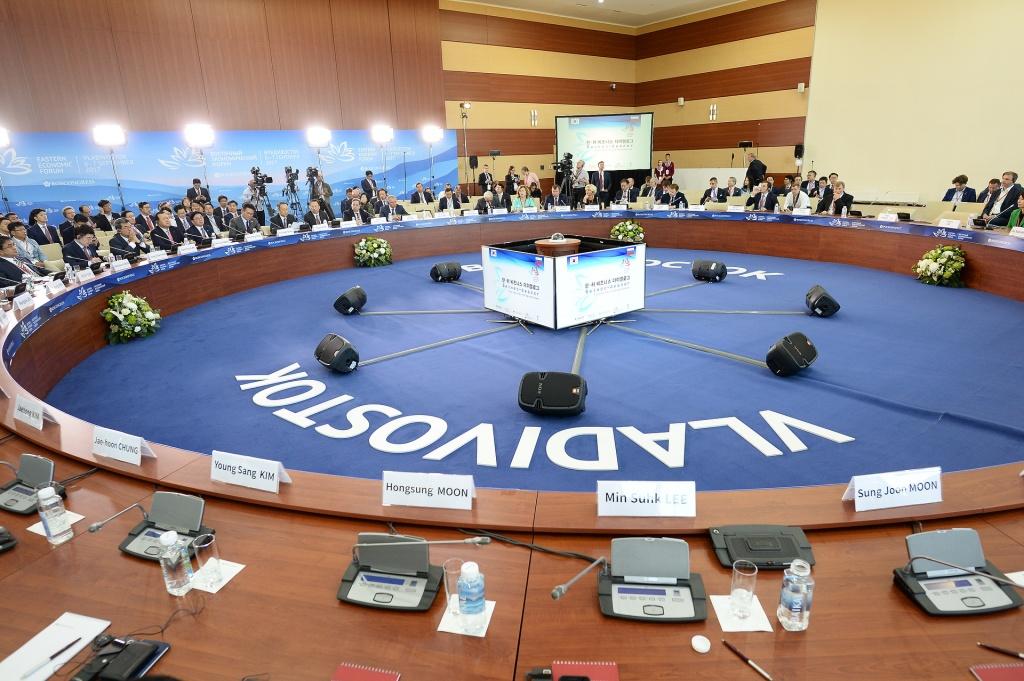 Восточный экономический форум — 2018 (ВЭФ)