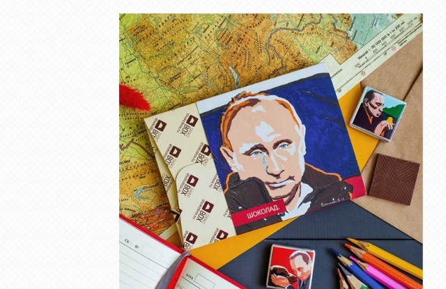 Авторы «шоколада с Путиным» не платят Кремлю за образ президента