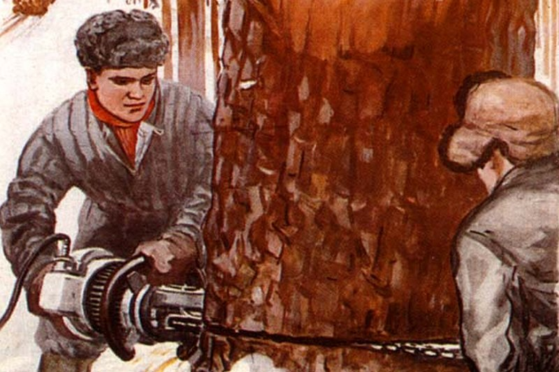 Алексей Кокорекин. Даем сверх плана. 1948